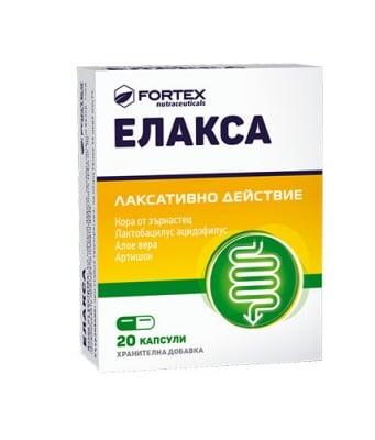 Elaxa 20 capsules / Елакса 20 капсули