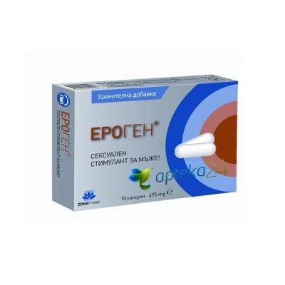 Erogen 10 capsules 475 mg. / Ероген - сексуален стимулант за мъже 10 капсули 475 мг., Брой капсули: 10