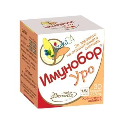 Imunobor Uro 30 capsules / Имунобор Уро 30 капсули, Брой капсули: 30