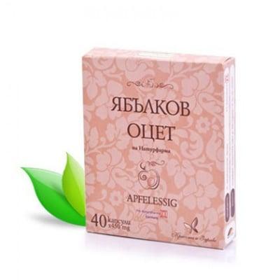Apfelessig / Ябълков оцет, Брой капсули: 40