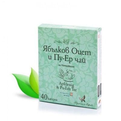 Apfelessig & Pu Erh Tee / Ябълков оцет и Пу-Ер чай, Брой капсули: 40