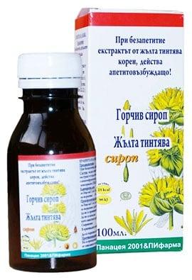 Bitter syrup Yellow Gentian 100 ml. / Горчив сироп Жълта Тинтява 100 мл.