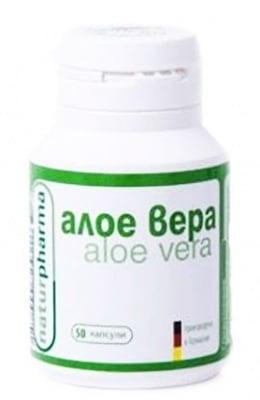 Aloe Vera 50 capsules Naturpharma / Алое Вера 50 броя капсули Натурфарма