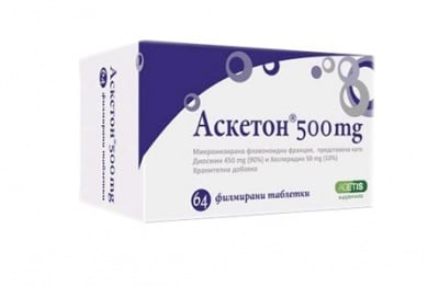 Asketon 450 mg. / 50 mg. 64 tablets / Аскетон 450 мг. 50 мг. 64 таблетки