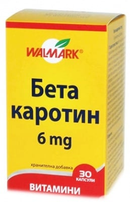 Beta Carotine 30 capsules Walmark / Бета Каротин 30 капсули Валмарк