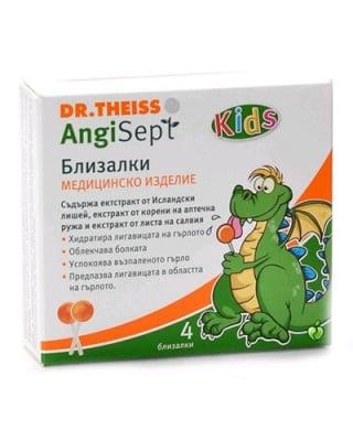 Angi Sept lollipops for kids 4 / Анги Септ близалки за гърло за деца 4 бр.