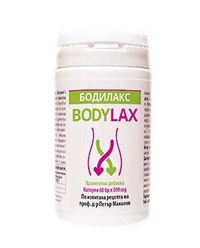 Bodylax 60 capsules / Бодилакс 60 капсули