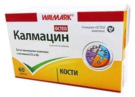 Calmacin Osteo 60 tablets Walmark / Калмацин Остео 60 таблетки Валмарк