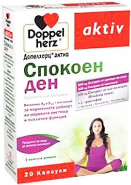 Doppelherz Active Calming day 20 capsules / Допелхерц Актив Спокоен ден 20 капсули