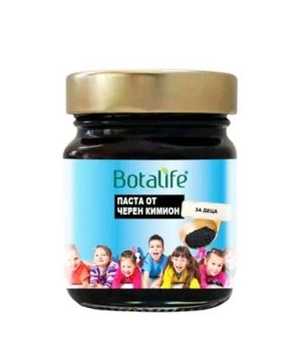 BOTALIFE black cumin pasta for children 195 g. / БОТАЛАЙФ паста от черен кимион за деца 195 г.