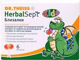 Herbalsept Kids Lollipops 6 / Хербалсепт Близалки за деца 6 бр.