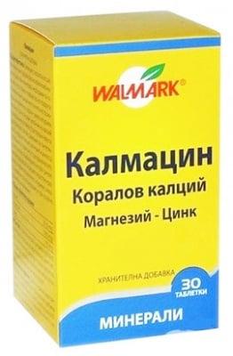 Calmacin 30 tablets Walmark / Калмацин 30 таблетки Валмарк