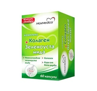 MaxMedica Collagen + Green lipped mussel 60 capsules / Максмедика Колаген + Зеленоуста мида 60 капсули