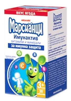 Marsiantsi 80 tablets imunneactiv strawberry Walmark / Марсианци 80 броя таблетки имунактив агода Валмарк