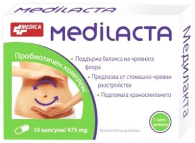 Medilakta 10 capsules Medica / Медилакта 10 капсули Медика