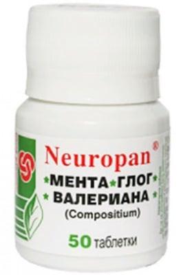 Neuropan 50 tablets Panacea / Мента Глог Валериана 50 таблетки Панацея