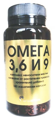 Omega 3-6-9 180 capsules Ramcopharm / Омега 3-6-9 180 капсули Рамкофарм