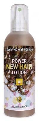 Power New hair anti hair loss lotion 200 ml. / Пауър Ню Хеър лосион против косопад 200 мл.