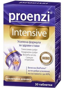 Proenzi Intensive 30 tablets / Проензи Интензив 30 броя таблетки