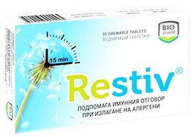 Restiv 30 chewable tablets / Рестив 30 броя дъвчащи таблетки