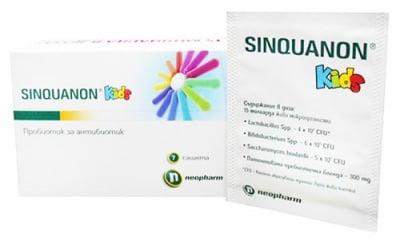 Sinquanon kids 7 sachets Neopharm / Синкванон кидс саше 7 броя Неофарм
