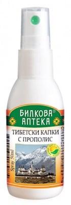 Throat spray Tibetan drops 50 ml. Bulgarian Herb / Спрей за гърло Тибетски капки 50 мл. Билкова Аптека