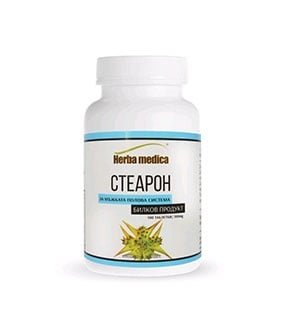 Stearon 500 mg. 100 tablets Herba Medica / Стеарон 500 мг. 100 таблетки Herba Medica