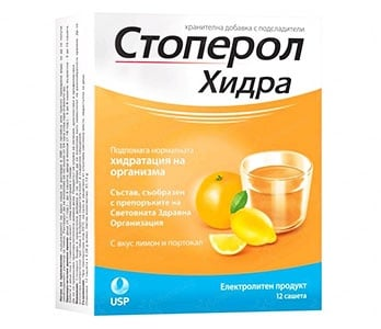 Stoperol Hydra with lemon & orange flavour sachets 12 pcs. / Стоперол Хидра с вкус на портокал и лимон саше 12 броя