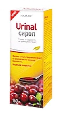 Urinal syrup 150 ml. Walmark / Уринал сироп 150 мл. Валмарк