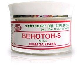 Venoton - S - cream for varicose veins 50 ml. / Венотон - S - крем за разширени вени 50 мл.