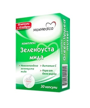 MaxMedica Complex Green lipped mussel 30 capsules / Максмедика Комплекс Зеленоуста мида 30 капсули