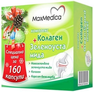 MaxMedica Collagen + Green lipped mussel 80 capsules 1+1 / Максмедика Колаген + Зеленоуста мида 80 капсули 1+1