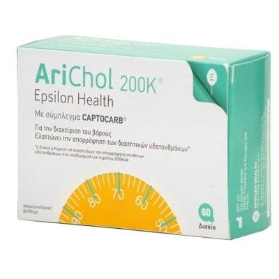 Arichol 200K 60 tablets / Арихол 200К 60 таблетки
