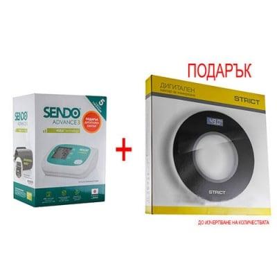Sendo Advance 3 + Electronic scale Strict / Електронен апарат за кръвно налягане Сендо Адванс 3 + подарък дигитален кантар за измерване Strict