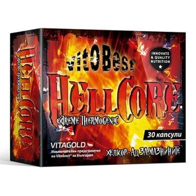 Hellcore 30 capsules Vita gold / Хелкор 30 капсули Вита голд