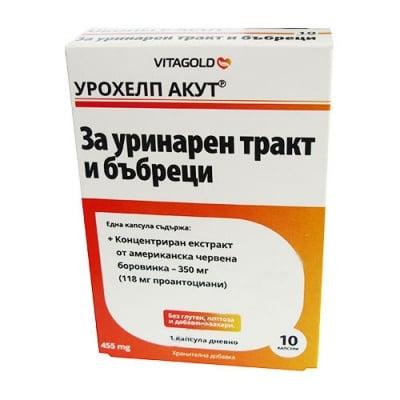 Urohelp akut 10 capsules Vita gold / Урохелп акут 10 капсули Вита голд