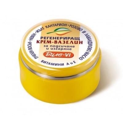 Bille-VI regenerating cream vaseline 40 ml / Биле-VI регенериращ крем-вазелин  при подсичане и изгаряне 40 мл