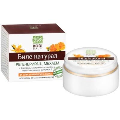 Bille natural regenerating ointment 40 ml / Биле регенериращ мехлем натурал 40 мл