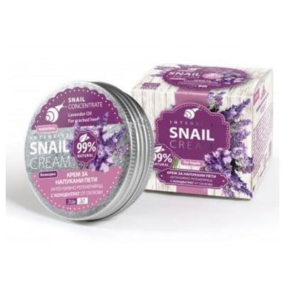 Bille-SC snail intensive regeneration cream for heels 50 ml / Биле-SC интензвно регенериращ крем за напукани пети 50 мл