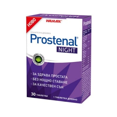 Prostenal night 30 tablets Walmark / Простенал найт 30 таблетки Валмарк