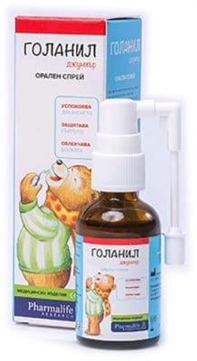 Golanil Junior oral spray 30 ml. / Голанил Джуниър орален спрей 30 мл.