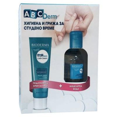 Bioderma ABC derm set micellar solution  100 ml + Cold cream 40 ml / Биодерма АВС дерм комплект - мицеларен разтвор 100 мл + колд крем 40 мл