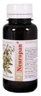 Neuropan syrup 110 ml. / Неуро