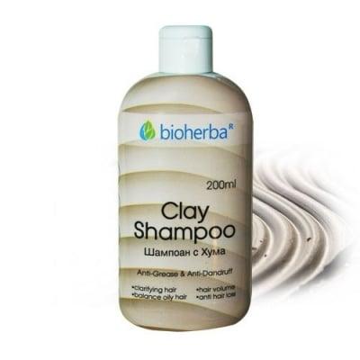 Bioherba Clay shampoo 200 ml / Биохерба шампоан с хума 200 мл
