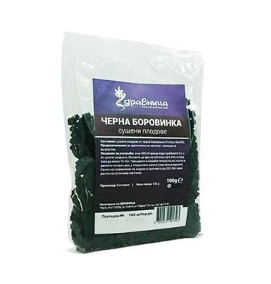 Blueberry dried fruits 100 g Zdravnitza / Черна боровинка - сушени плодове 100 гр. Здравница