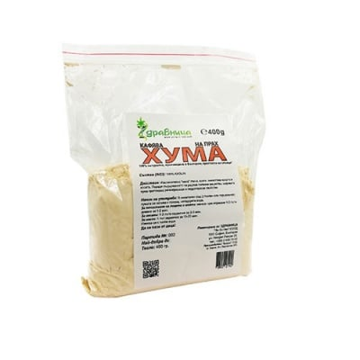 Brown clay powder 400 g Zdravnitza / Кафява хума 400 гр. Здравница