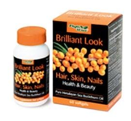 Brilliant Look 450 mg. 60 capsules / Брилянт Лук 450 мг. 60 капсули