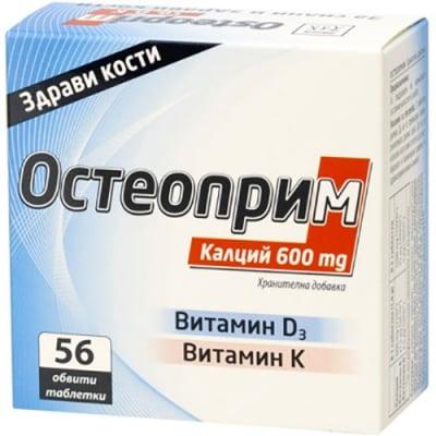 Osteoprim 56 tablets / Остеоприм 56 таблетки
