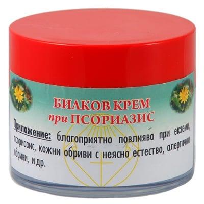 Herbal cream for psoriasis 100 ml. / Билков крем при Псориазис 100 мл.