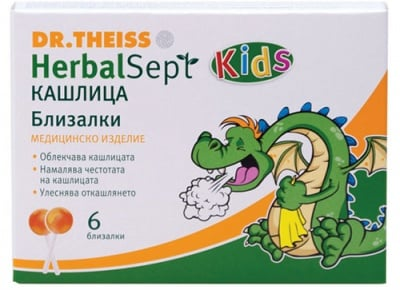 Herbalsept 6 lollipops for kids against cough / Хербалсепт Близалки за деца срещу кашлица 6 броя